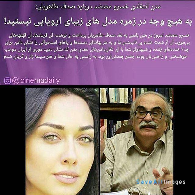 یابی تلگرام صد داستان سكسي دانلود عکس عکس سوپر خارجی ⋆ Shahvani Me
